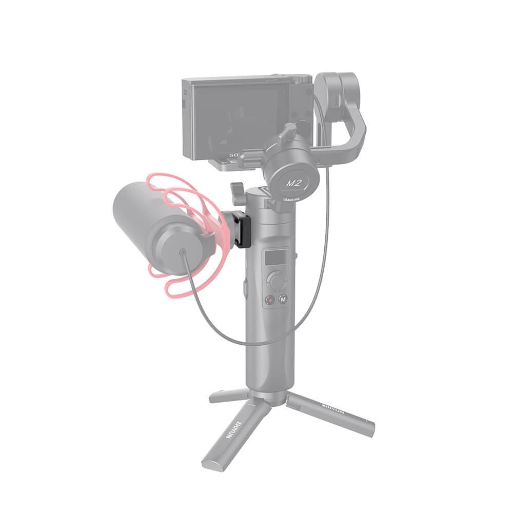 SmallRig Accessory Mounting Plate for Zhiyun-Tech CRANE-M2 BSS2436
