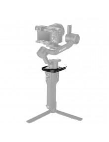 SmallRig Mounting Clamp for DJI Ronin-SC Gimbal BSS2412