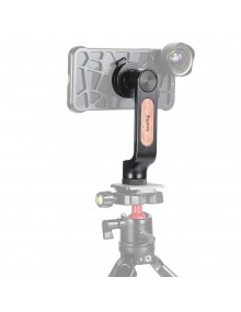 SmallRig Mobile Phone Head BSP2380